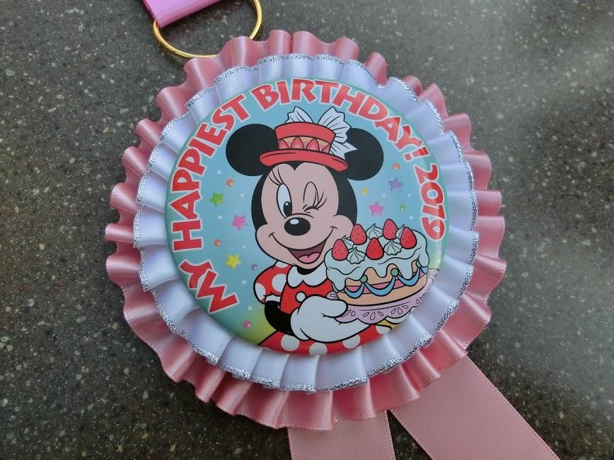 誕生日おめでとう!ロゼットとぬいばで誕生日をアピールしよう!
