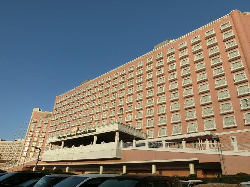 【オフィシャルホテル】ビックな東京ベイ舞浜ホテルクラブリゾート