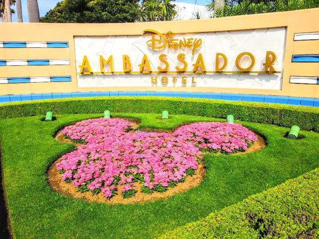大人4人で誕生日記念に泊まるアンバサダーホテル★その1